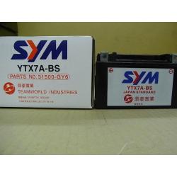 batterie origine SYM Orbit Fiddle