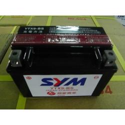 batterie sym 125 Gts Cruisym